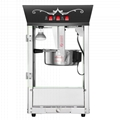 8 Ounce Popcorn Machines (6092)