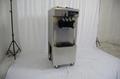 Economy Ice Cream Machine (ICM-25C)