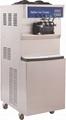 Floor Standing Ice Cream Machines (Model:B46F)