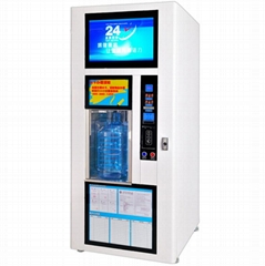 Water Vending Machine (WVM1200G)