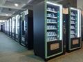 Large Snack & Drink Combo Vending Machine (KM006) 6