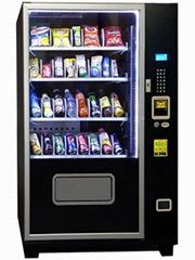Small Snack & Soda Combo Vending Machine