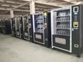 Small Snack & Soda Combo Vending Machine (KM408)