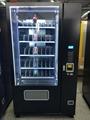 Elevator Equipped Drink Machine (KM608) 2