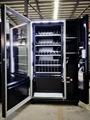 Elevator Equipped Drink Machine (KM608)