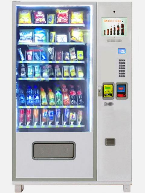 """Large Combo Vending Machine with 12"""" Ad-Screen (KM006-M12) 1"""