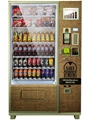 """Large Combo Vending Machine with 12"""" Ad-Screen (KM006-M12)"""