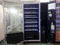 """Large Combo Vending Machine with 12"""" Ad-Screen (KM006-M12) 4"""