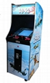 Classcial upright arcade cabinet 1942 game machine (G065)