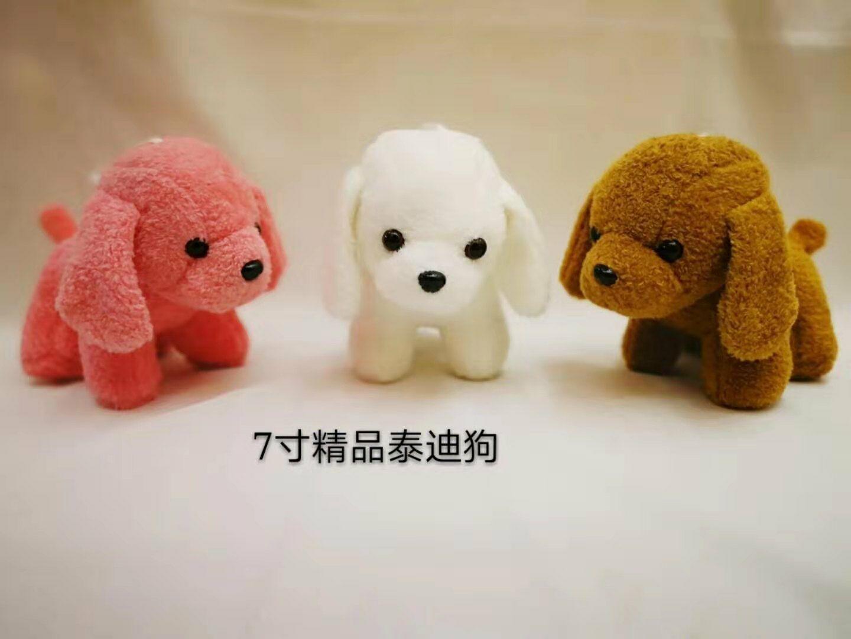 High Quality Mixed Plush Toys 2