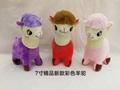 High Quality Mixed Plush Toys 3