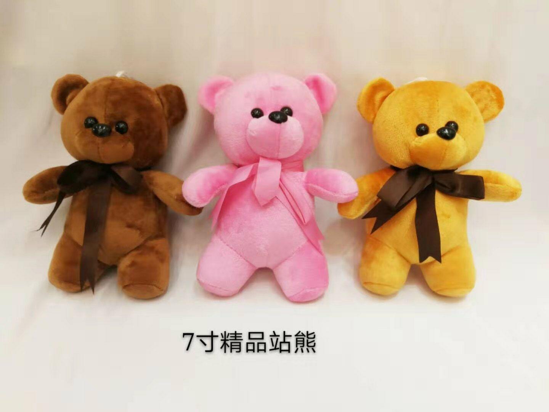 High Quality Mixed Plush Toys 4