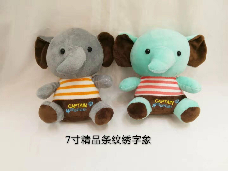 High Quality Mixed Plush Toys 5