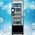 Cashless Vending Cooler (VC525)