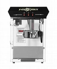 8 ounce small popcorn machine (PM08S)