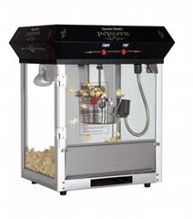 4 ounce popcorn machine (PM04)