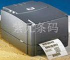 TSC TTP 244plus打印机