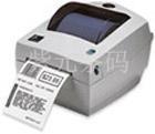 Zebra TLP2844条码打印机
