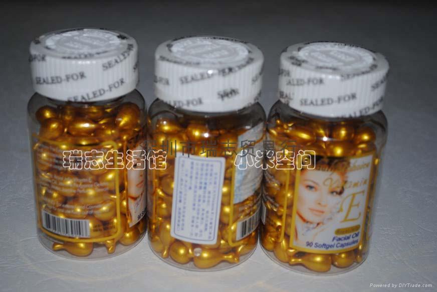 美国原装进口蜂王乳维生素E(去斑美白)精华素 1