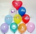 PVC Beach Ball&Air filled ball&Ball&balloon