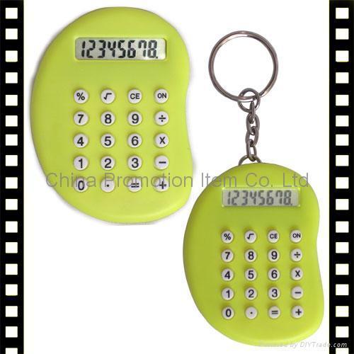 Calculator Keychains&Keyring 3