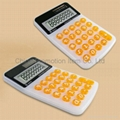 Palmar calculator&mini calculator 2