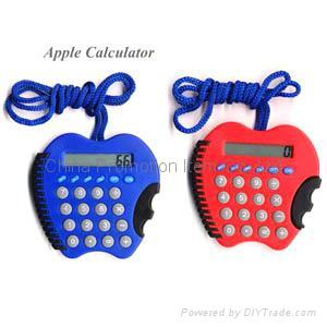 Calculator with Lanyard 2