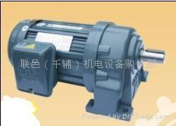 台湾联成齿轮减速马达 1