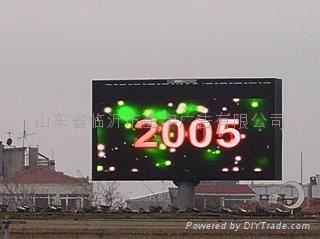 LED彩色顯示屏 2