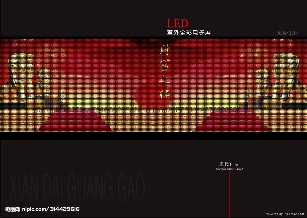 LED彩色顯示屏 4