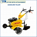 Gasoline tiller GT75R with attachment