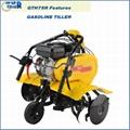 Gasoline tiller GTH75R 3