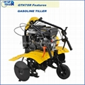 Gasoline tiller GTH75R 4