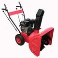 Gasoline Snow Blower 6.5HP-1