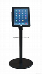 P25007 IPAD stand heigh