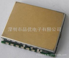 T502发射模块 3