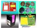 深圳吸塑卡印刷 5