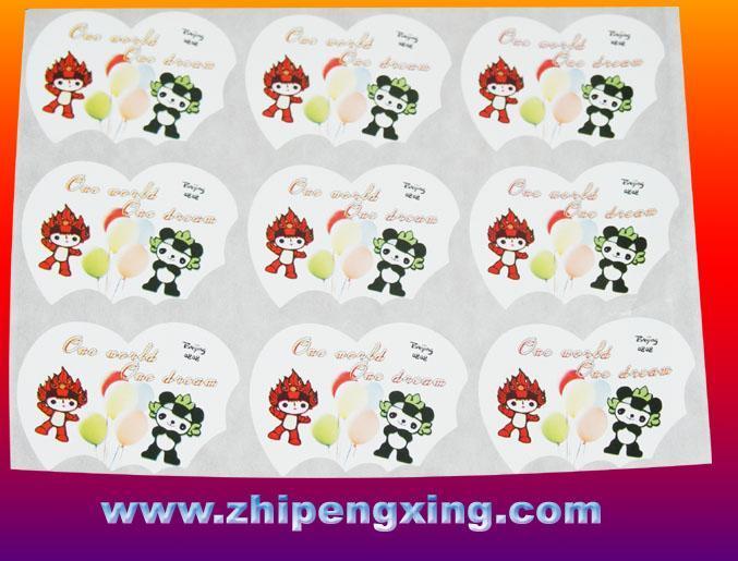 深圳标签印刷 1