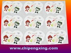 深圳标签印刷