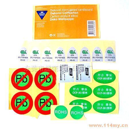 深圳标签印刷 2