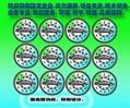 深圳标签印刷 5