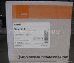 维生素E油-生育酚