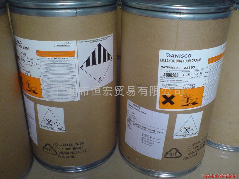 丁基羟基茴香醚-BHA 1
