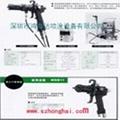 日本ASAHI液體靜電噴槍 2