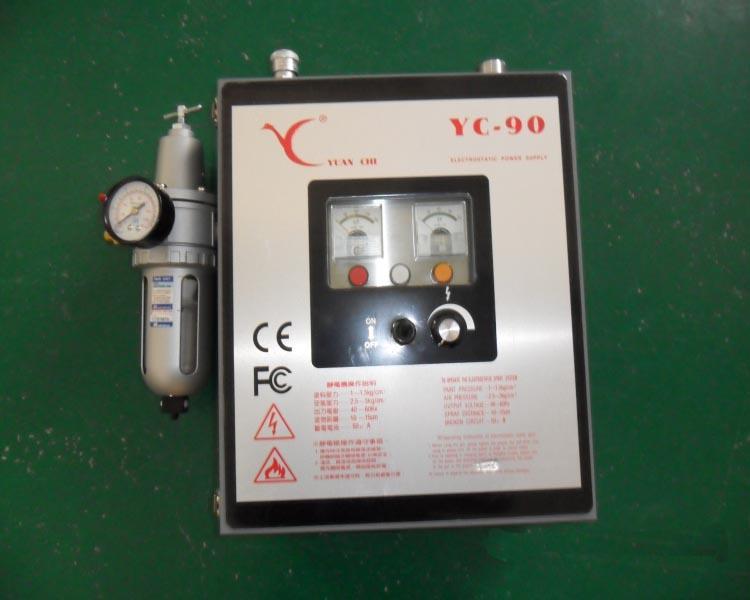 臺灣元麒液體靜電噴油槍YC-90噴槍噴塗均勻省油漆 2