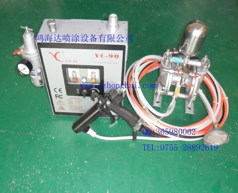台湾元麒液体静电喷油枪YC-90喷涂均匀省油漆 1