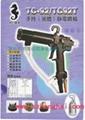 海馬手持油漆靜電噴槍HV-2303 4