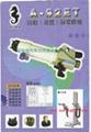 海馬手持油漆靜電噴槍HV-2303 5