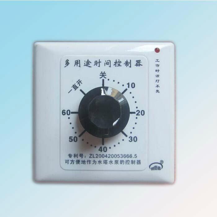 多用途時間控制器 1