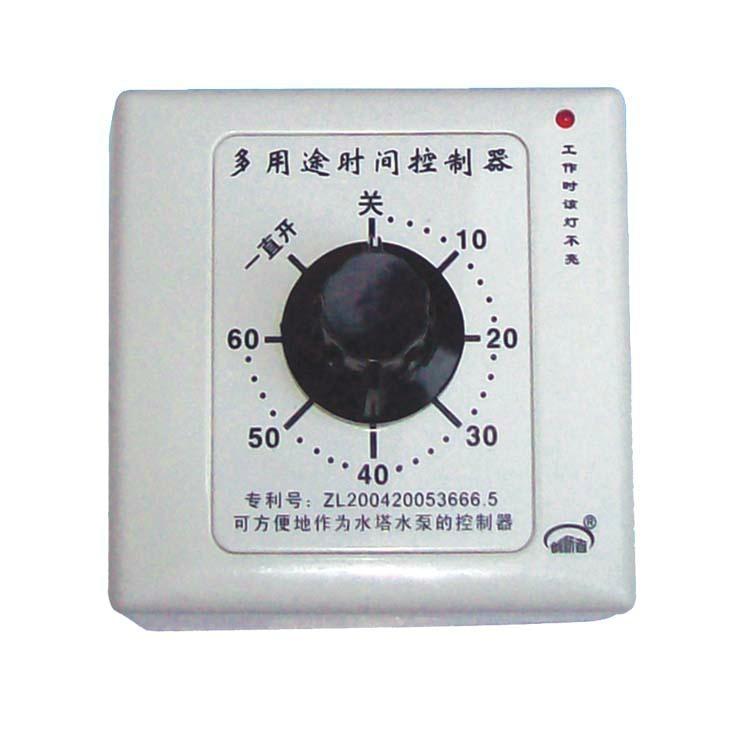 多用途時間控制器 4